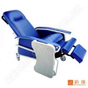 Nursing high-back chair