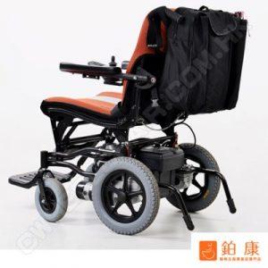 Wheelchair-accessories