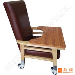 護理高背椅