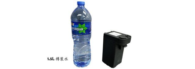 Freedomchair 鋰電池體積比 1.5L 樽裝水更小